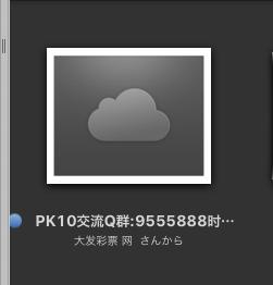 photo_spam_1