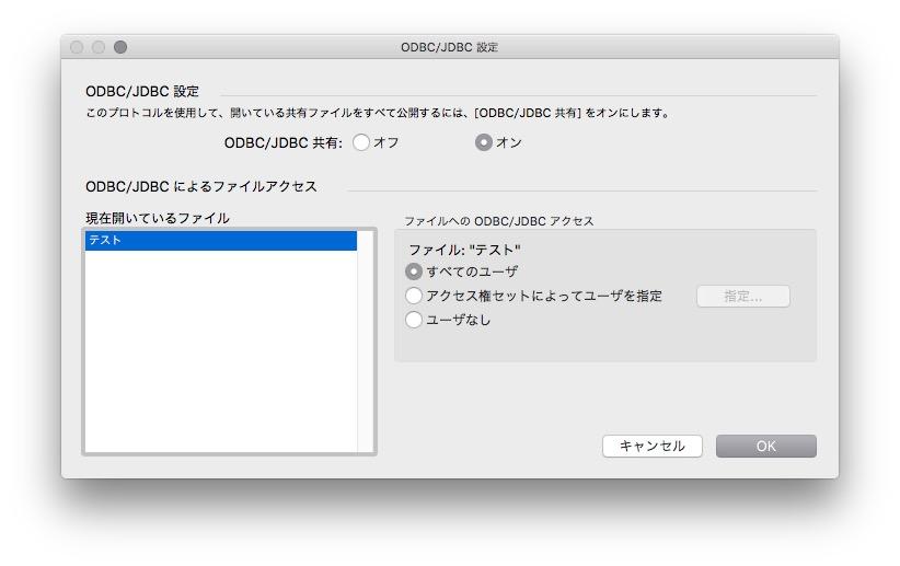 FileMaker ODBC ON