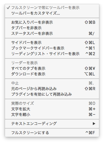 safari menu text 2