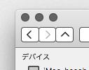 上に移動ボタン追加
