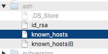 known_hosts