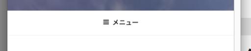 main menu mini