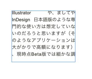 text例 2