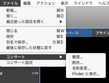 MainStae File Menu