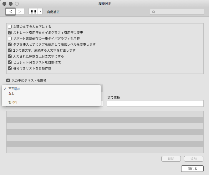 AffinityPublisher環境設定