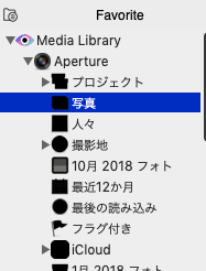 ImageOne Aperture Library