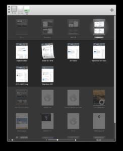 Coda サイト管理画面