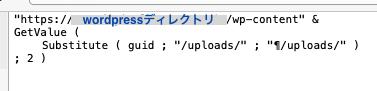 """""""uploads""""ディレクトリを元にした計算"""