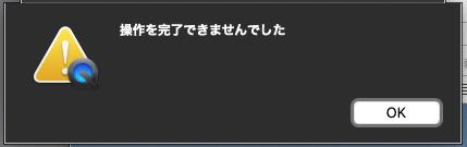 QuickTimeX error