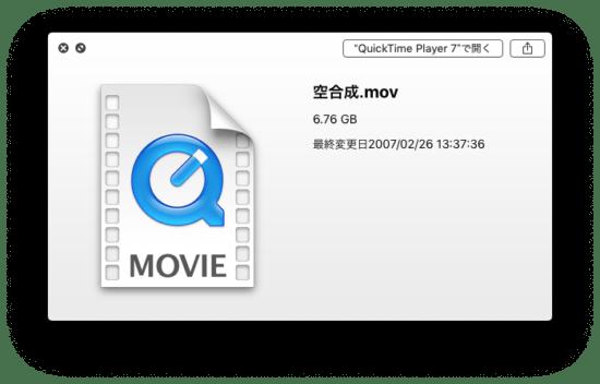 QuickLookできないムービーファイル