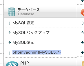 Xserver phpMyAdmin