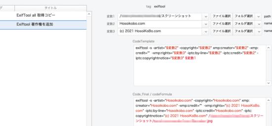 FileMaker CodeManagement