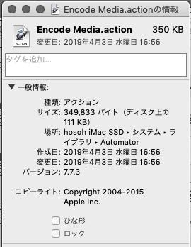 Encode Media.actionの情報